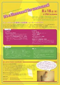 penne_showcase_ 130701